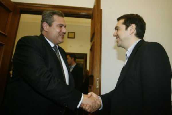 tsipras kammenos