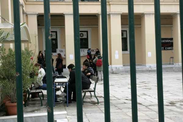 Ομιλία; πρύτανης; Θεοδόσης Πελεγρίνης; rector; Theodossis Pelegrinis; speech; University of Athens; Εθνικό Καποδιστριακό Πανεπιστημίο, ΕΚΠΑ, παιδία, education, crisis, κρίση, α
