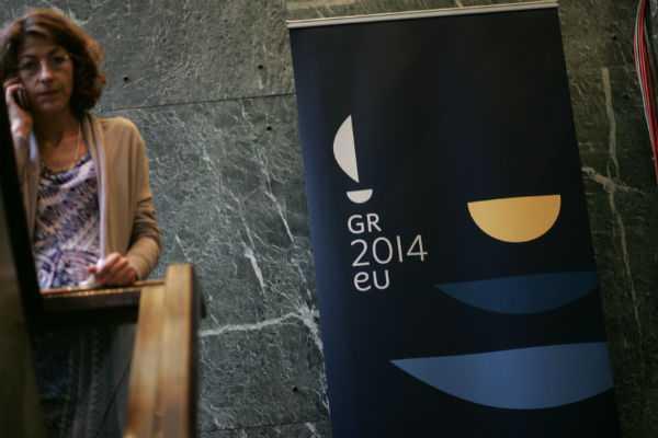 Greek presidency
