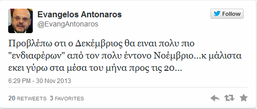 antonaros-tweet