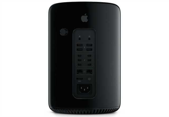 apple-mac-pro-570