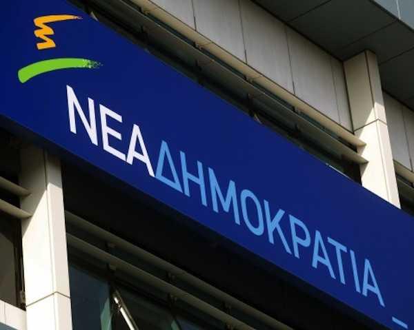 athenspress_nea_dimokratia