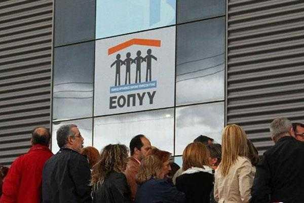eopyy600_400