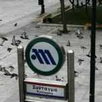 Αλλαγές στα δρομολόγια των λεωφορείων λόγω του νέου σταθμού στο μετρό