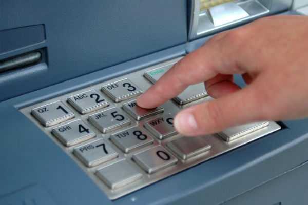 ATM-1024x731