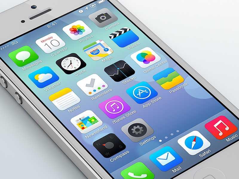 iOS7-570