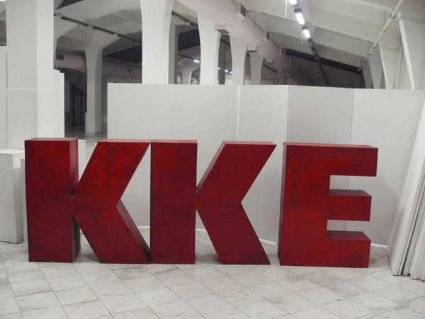 kke-thumb-large