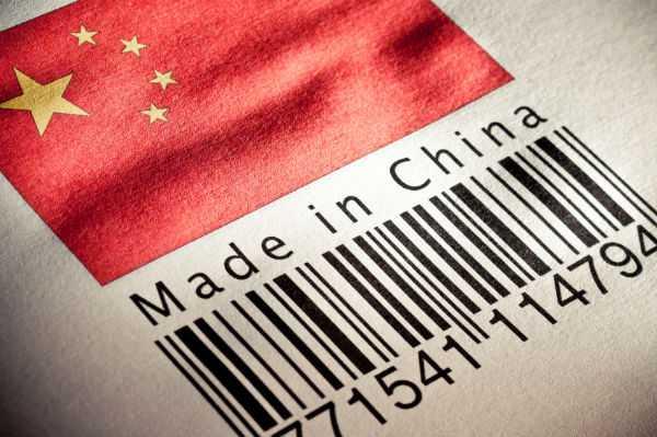 made_china600