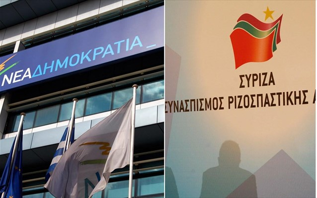 nea-dimokratia-syriza-sunthesi