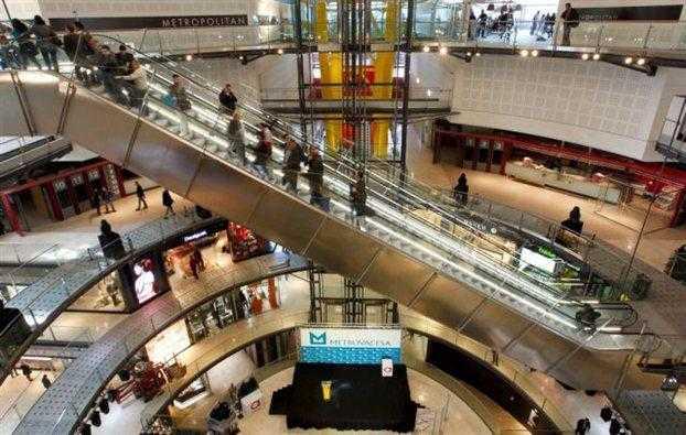 mall_sofia
