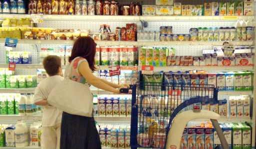super market_10