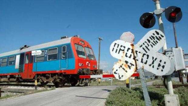 trenooo33333