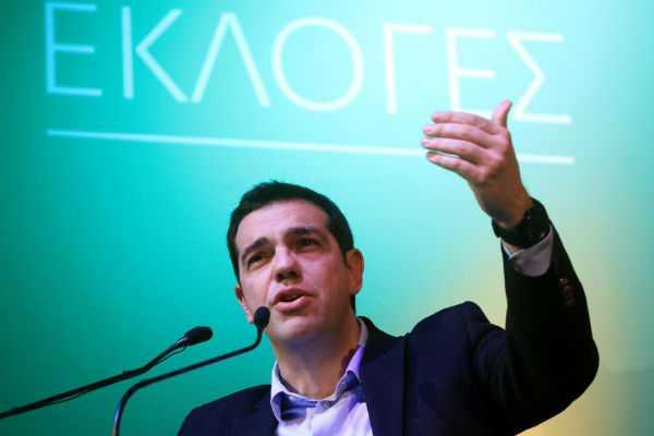 tsipras 2