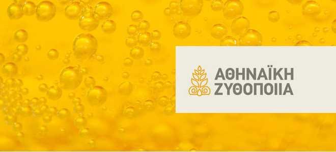 athinaiki-zithopoiia-660