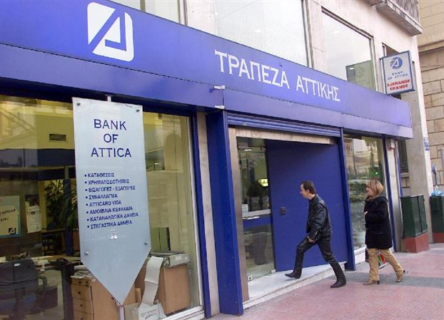 attica_bank_948884272