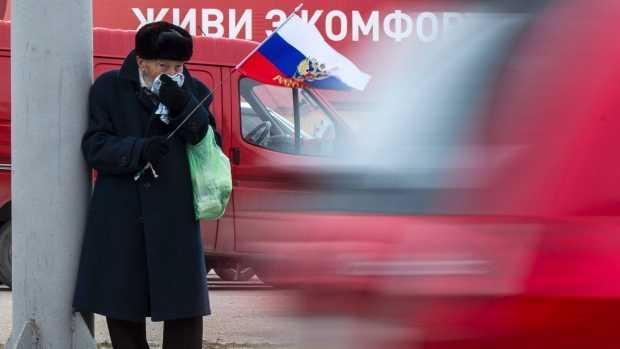 ukraine crimea