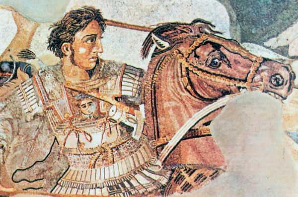megas alexandros