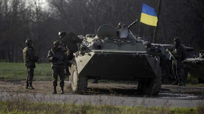 ukraine-12.si