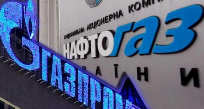 Naftogaz_Gazprom-680x365