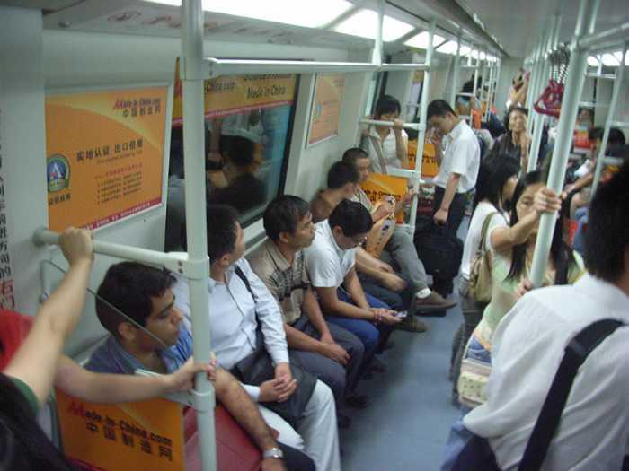 china-trainA