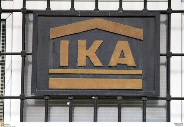 IKA-aftodioikisi1