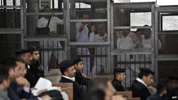 egypt-trial