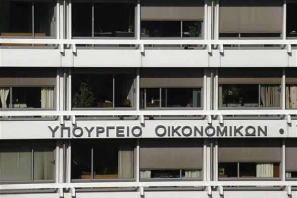 upourgeio oikonomikwn
