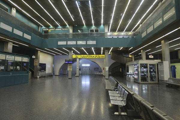 Libyan-airport