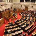 Κατατέθηκε στη Βουλή τροπολογία για την έκτακτη εισφορά των ναυτιλιακών εταιριών