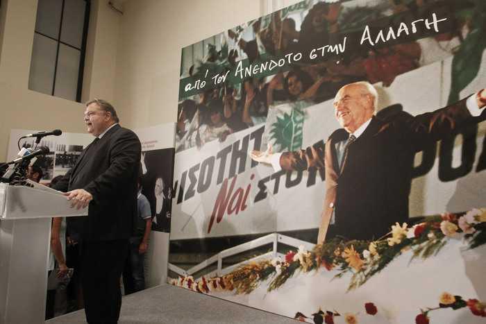 Ξεκίνησε η εκδήλωση για τα 40 χρόνια του ΠΑΣΟΚ