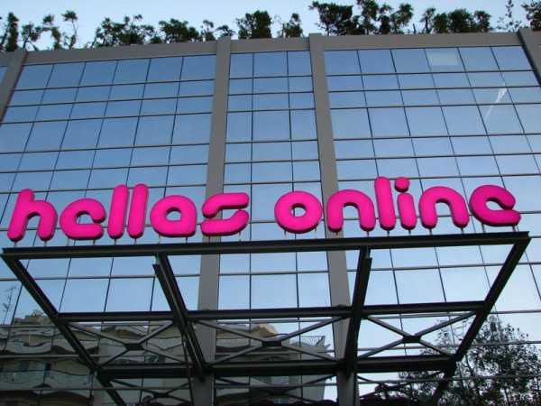 hellas-online