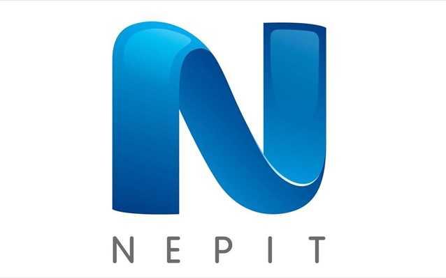 nerit-sima1