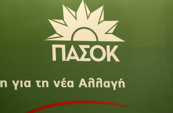 pasokA-allagiA