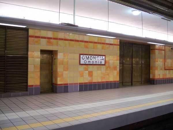 Athens_metro_Omonoia_station2