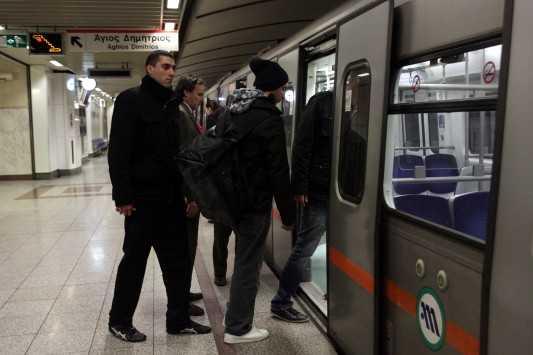 metro_45