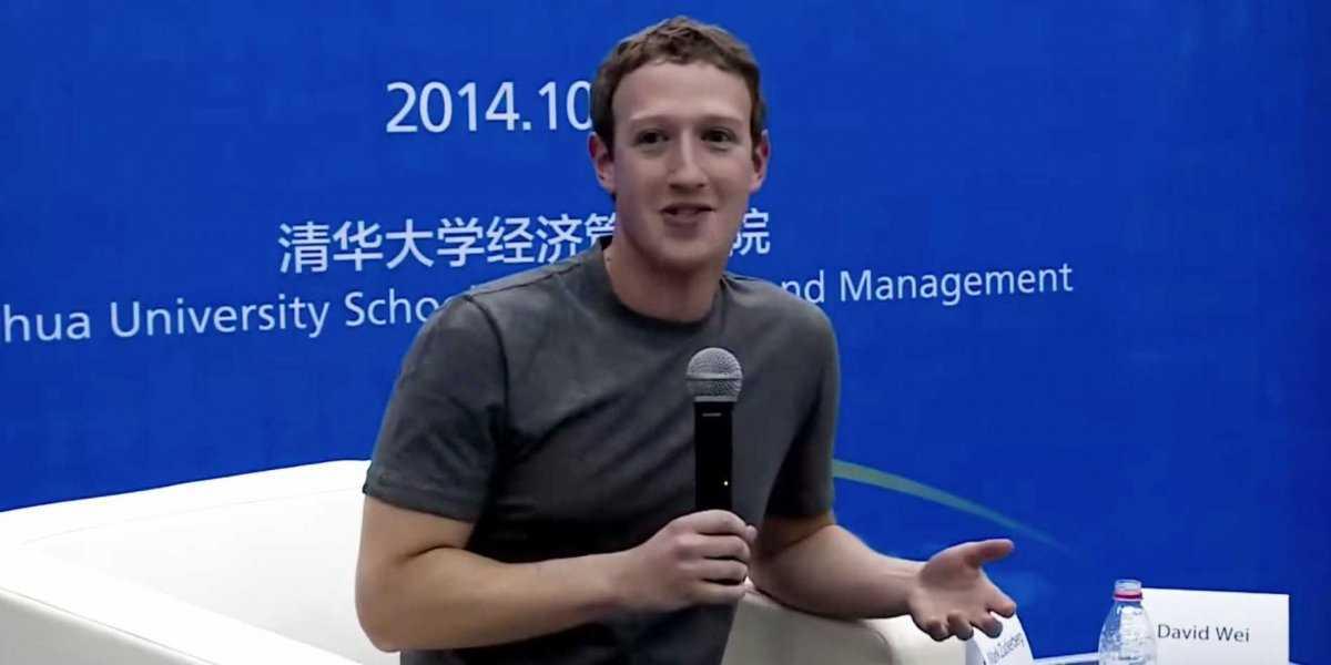 mark-zuckerberg-china-1