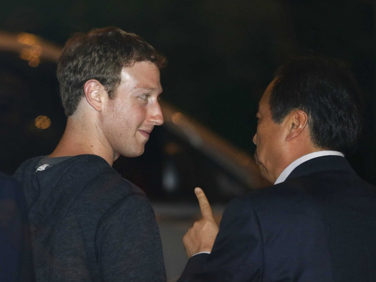 mark-zuckerberg-shin-jong-kyun-samsung