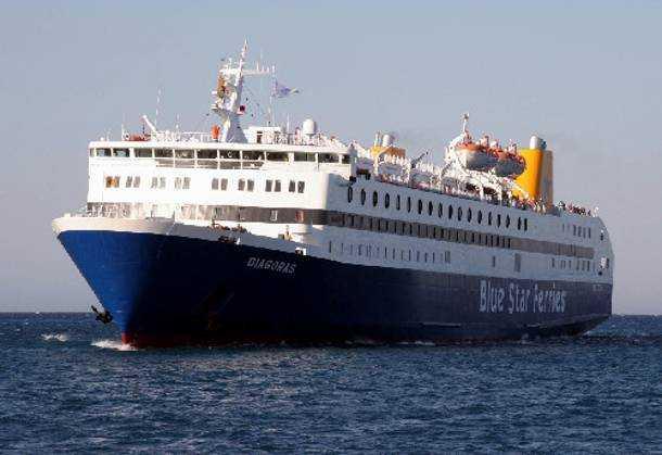 Diagoras-ship