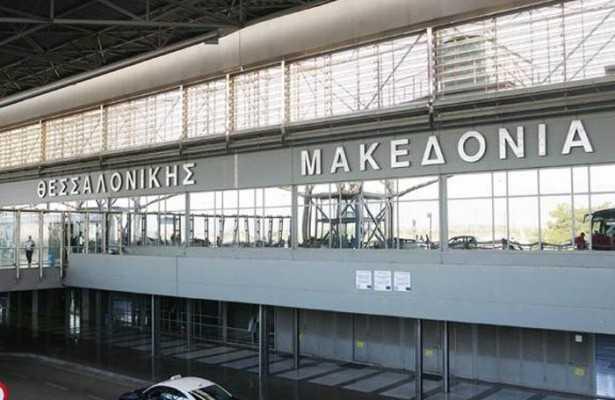 Aerodromio-Makedonia-eisodos-615x400