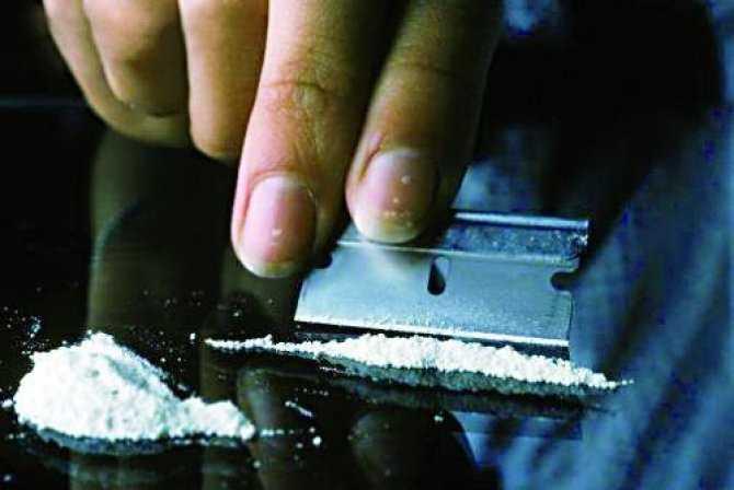 kokaini