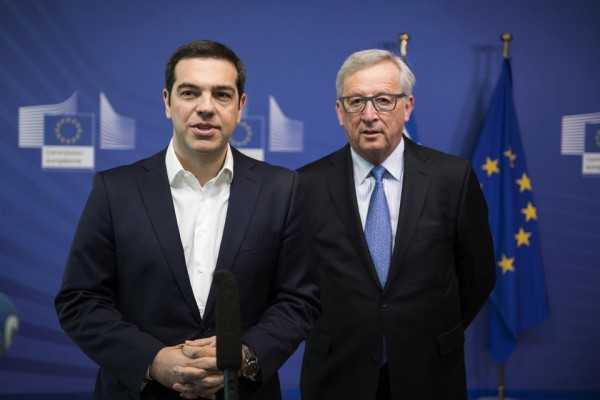 tsipras - giounker