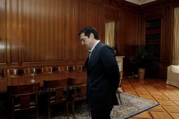 maximou - tsipras