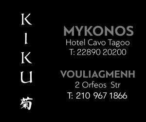 kiku828