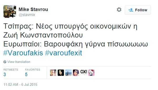 twitter-varoufakis-dodeka