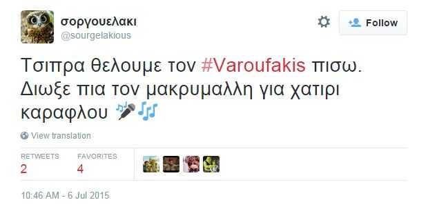 twitter-varoufakis-dyo