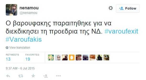 twitter-varoufakis-eksi