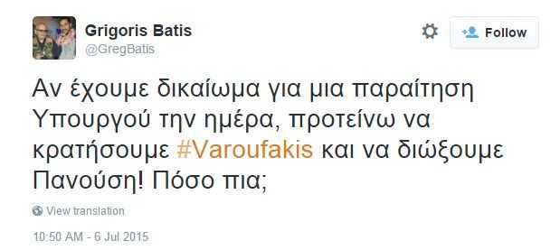 twitter-varoufakis-ena