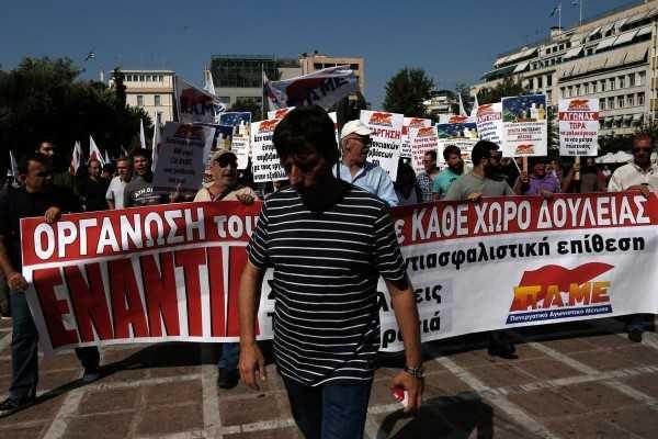 Διαμαρτυρία του Π.Α.ΜΕ. στο Υπουργείο Εργασίας, Αθήνα στις 5 Αυγούστου 2015.