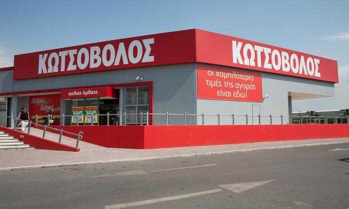 kotsovolos2