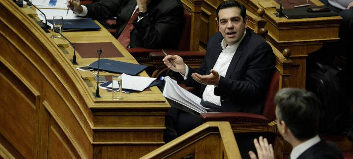 tsipras mitso